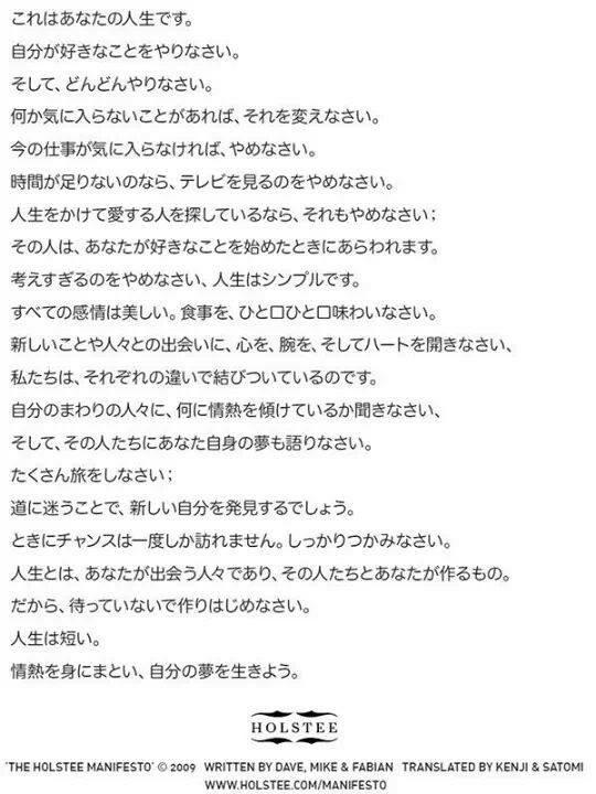 IMG_2546